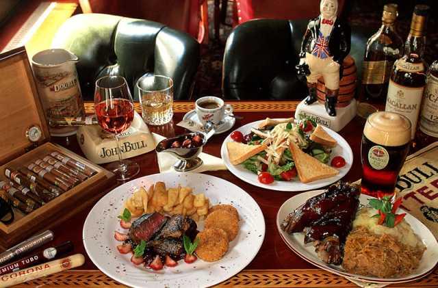 <a href='http://hellogyor.hu/de/gastronomie/john-bull-pub/'>John Bull Pub</a>